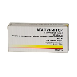 Agapurin 400 mg tablets