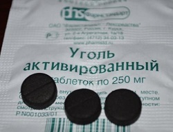 Activated carbon tablets 250 mg