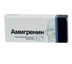 Amigrenin tablets 100 mg