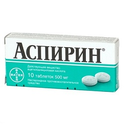 Aspirin tablets 500 mg
