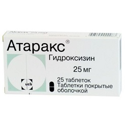 Atarax tablets 25 mg