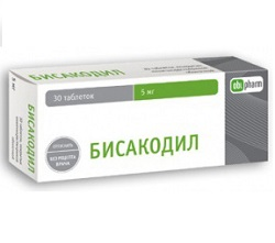 Bisacodil tablets 5 mg