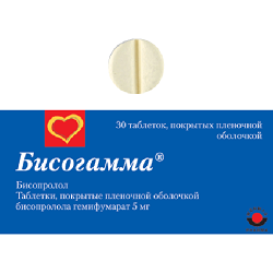 Bisogamma tablets 10 mg