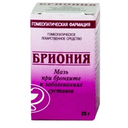 Brionium remedy for bronchitis