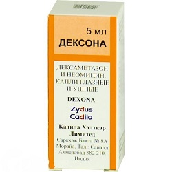 Dexona eye / ear drops