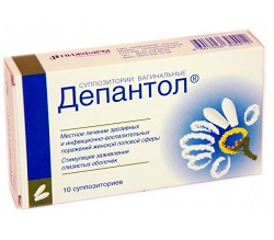 Vaginal Depantol Suppositories