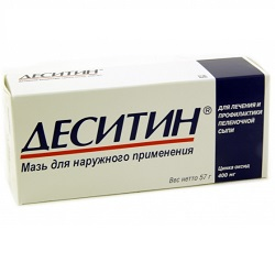 Desitin ointment for external use