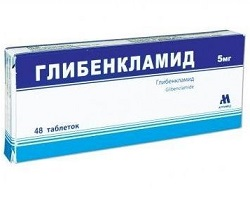 Glibenclamide tablets 5 mg