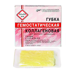 Hemostatic sponge collagen