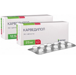 Carvedilol tablets