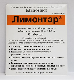 Limontar tablets