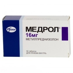 Medrol tablets 16 mg