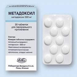 Metadoxyl tablets