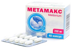 Metamax in capsules