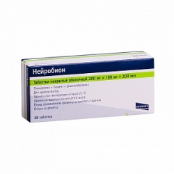 Tablets Neyrobion