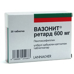 Vazonit tablets 600 mg